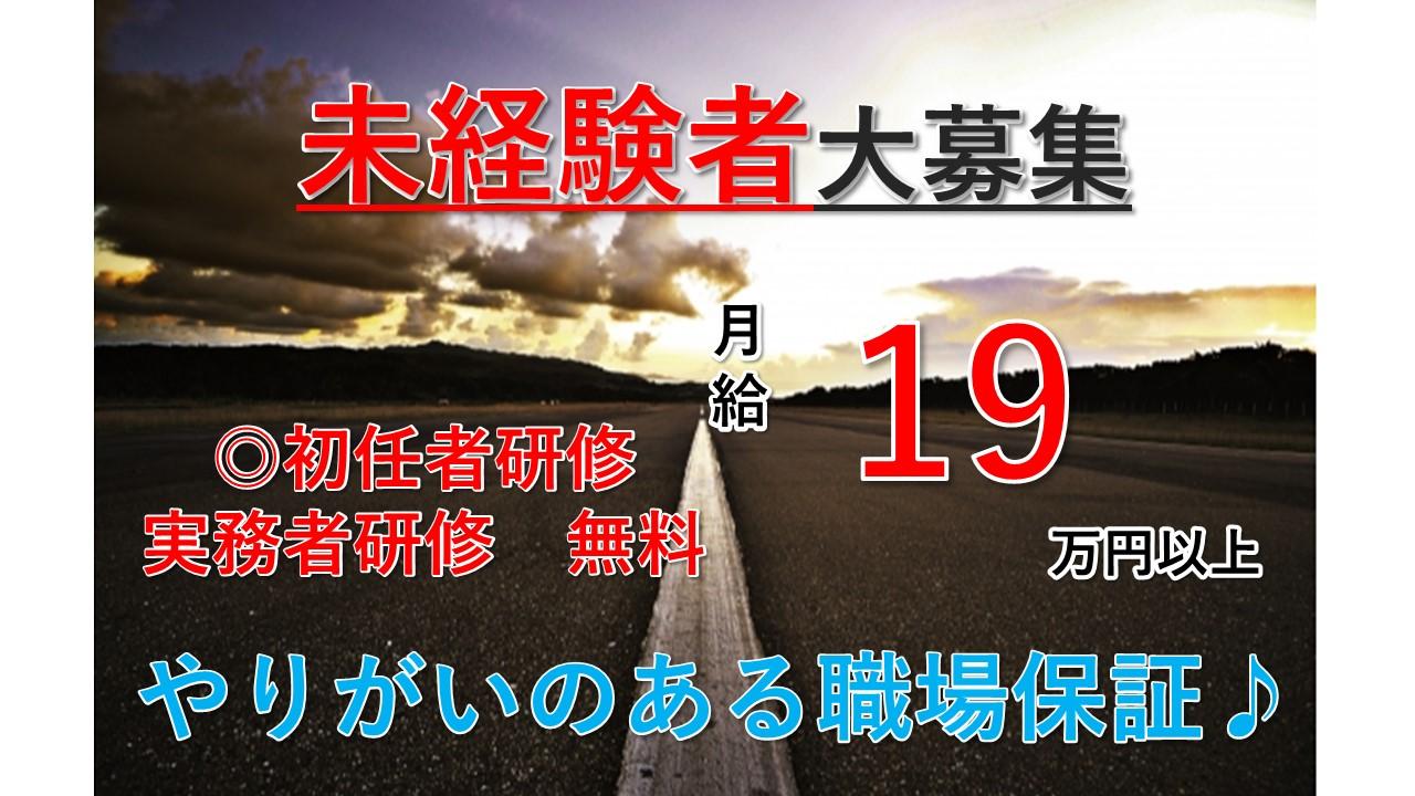 介護老人保健施設/介護スタッフ/正社員/賞与年2回/SP イメージ