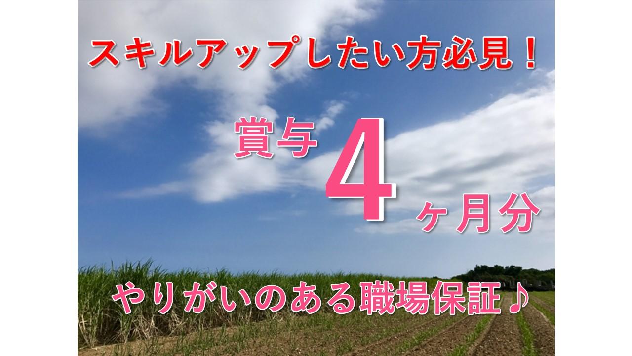 クリニック/正社員/正看護師/賞与4ヶ月分/残業なし/サポート充実【2014】 イメージ