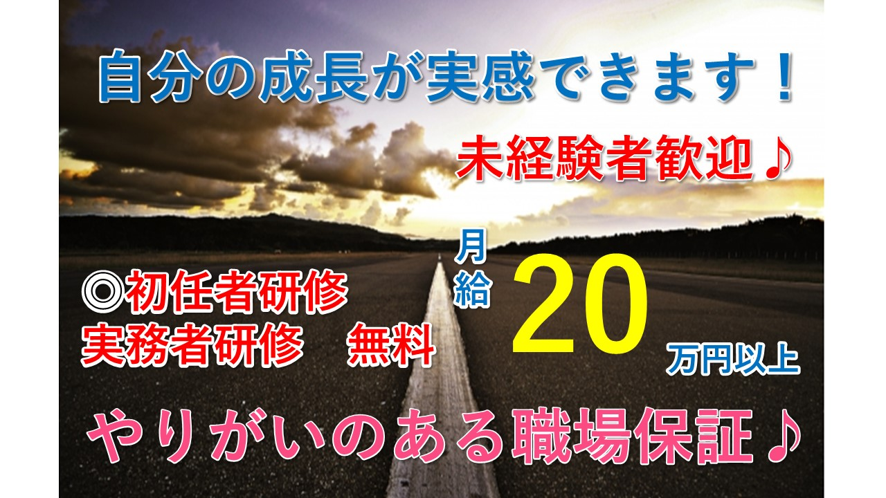 介護スタッフ/正社員/賞与年2回/ホテルの様な施設/残業ほぼなし/itk イメージ